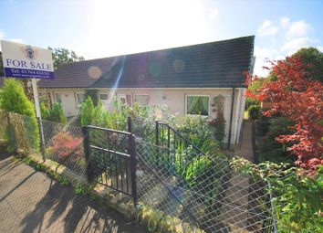 Thumbnail 2 bedroom bungalow for sale in Graham Terrace, Gilmerton