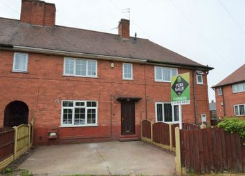 Thumbnail 4 bedroom terraced house for sale in Broxtowe Hall Close, Nottingham