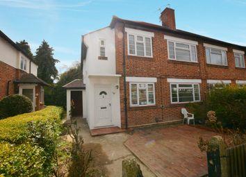 Thumbnail 2 bed flat to rent in Alexandra Close, Harrow
