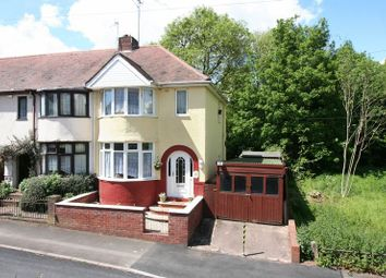 Thumbnail 3 bed terraced house for sale in Watery Lane, Wordsley, Stourbridge