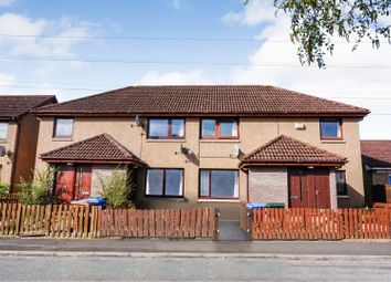 Thumbnail 2 bed flat for sale in Ardness Place, Inverness