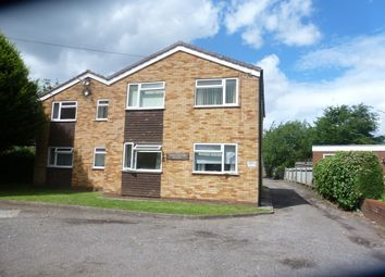 Thumbnail 2 bed flat for sale in Green Lane, Shelfield, Walsall