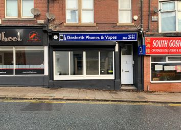 Retail premises to let in Station Road, Gosforth, Newcastle Upon Tyne NE3