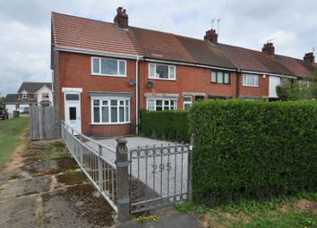Thumbnail 2 bed end terrace house for sale in Main Road, Bilton, Hull
