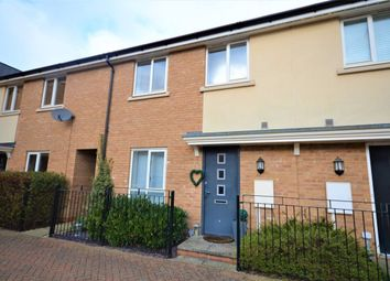 2 bed terraced house to rent in Timken Way South, Duston, Northampton NN5