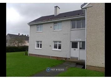 Thumbnail 2 bedroom flat to rent in The Murray, East Kilbride