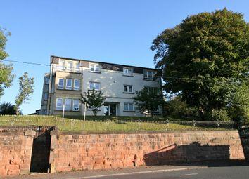 Thumbnail 2 bed flat for sale in Hamilton Road, Mount Vernon, Glasgow