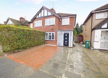 Thumbnail 3 bed semi-detached house for sale in Glisson Road, Hillingdon, Uxbridge