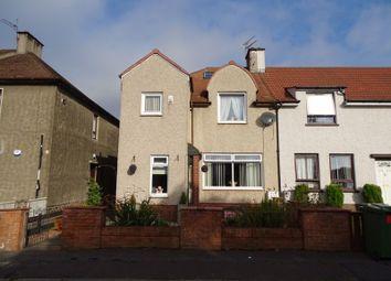 Thumbnail Terraced house for sale in Argyll Street, Alloa