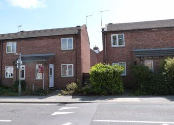 Thumbnail 1 bed semi-detached house to rent in New Millgate, Selby
