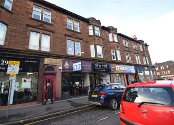Thumbnail 2 bedroom flat for sale in Stonelaw Road, Rutherglen, Glasgow