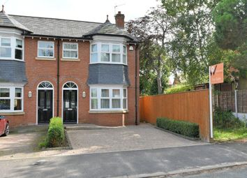 Thumbnail 3 bedroom semi-detached house for sale in Wellfield Road, Offerton, Stockport