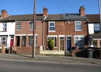 Thumbnail 2 bedroom terraced house for sale in Neachells Lane, Wednesfield, Wolverhampton