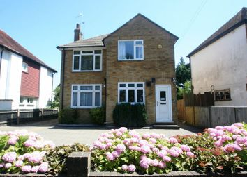 Thumbnail 2 bed flat for sale in Coulsdon Road, Old Coulsdon, Coulsdon