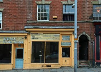Thumbnail Retail premises to let in 131 Mansfield Road, Nottingham