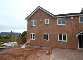 Thumbnail 3 bedroom semi-detached house for sale in Hackett Close, Hurst Hill, Bilston, West Midlands