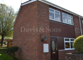 Thumbnail 3 bedroom end terrace house for sale in Melfort Gardens, Newport, Gwent.