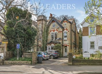 Thumbnail 2 bed flat to rent in Kingston Hill, Kingston Upon Thames