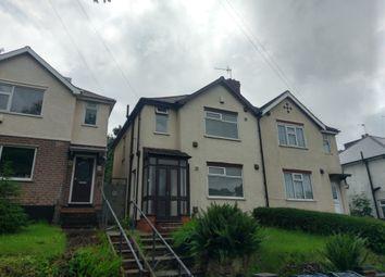 Thumbnail 3 bedroom semi-detached house to rent in Slade Road, Erdington, Birmingham