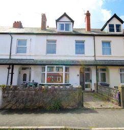 Thumbnail 3 bedroom maisonette for sale in Kensington Avenue, Old Colwyn, Colwyn Bay
