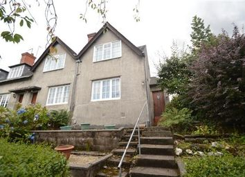 Thumbnail 1 bed end terrace house for sale in North View, Westerton, Glasgow