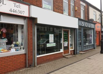 Thumbnail Commercial property for sale in Kingston Upon Hull HU5, UK