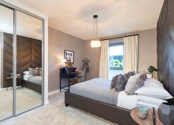 Thumbnail 2 bed flat for sale in Creekside, Deptford