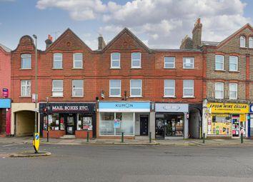 East Street, Epsom KT17. 1 bed flat for sale