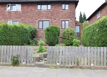 Thumbnail 2 bed semi-detached house for sale in Dyke Vale Way, Hackenthorpe, Sheffield