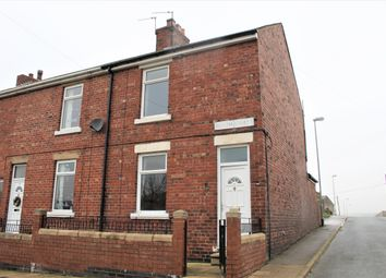 2 bed terraced house for sale in North Street, Fryston, Castleford WF10