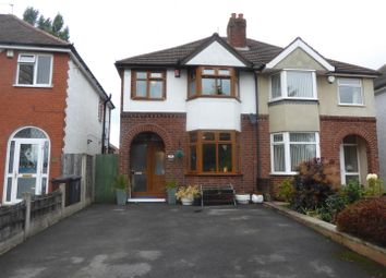 Thumbnail 3 bed semi-detached house for sale in Coalway Road, Merryhill, Wolverhampton