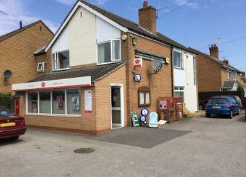 Thumbnail Retail premises for sale in School Road, Salford Priors, Evesham