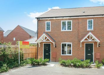 Thumbnail 3 bedroom end terrace house for sale in Pathfinder View, Didcot