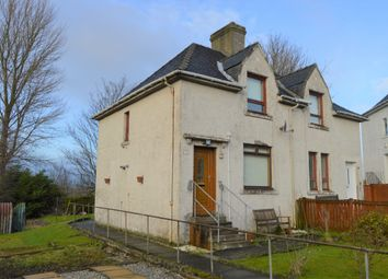 2 bed semi-detached house for sale in Whyte Avenue, Cambuslang, Glasgow G72