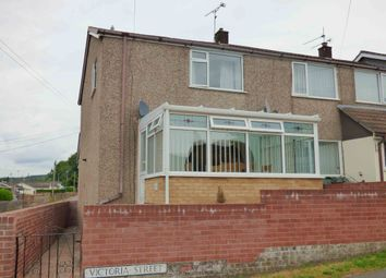 Thumbnail 2 bed end terrace house for sale in Victoria Street, Cinderford