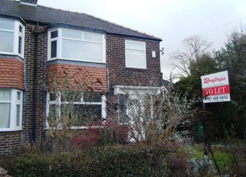 Thumbnail 3 bed semi-detached house to rent in 4 Ravenoak Park Rd, Chdl Hlm