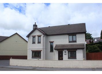 Thumbnail 5 bed detached house for sale in Llandeilo Road, Gorslas