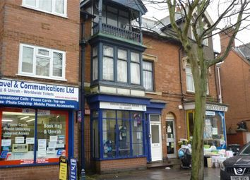 Thumbnail Studio to rent in St Stephens Road, Highfields, Leicester