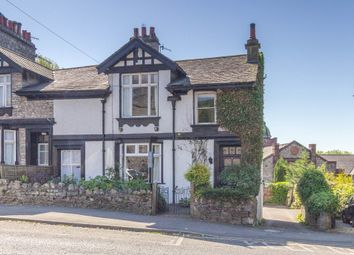 Thumbnail 3 bed end terrace house for sale in Summer Hill, Kendal