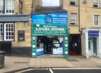Thumbnail Retail premises for sale in 20 Bull Green, Halifax