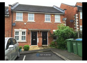 Thumbnail 2 bed end terrace house to rent in Howerd Way, London