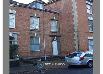 Room to rent in Marriott Street, Semilong, Northampton NN2