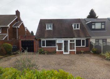 Sherifoot Lane, Four Oaks, Sutton Coldfield B75. 5 bed semi-detached bungalow for sale