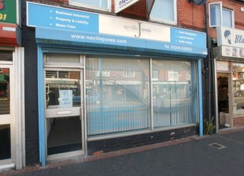 Thumbnail Retail premises to let in Station Road, Queensferry, Deeside, Flintshire, 1Su.