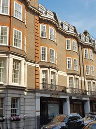 Retail premises to let in 22 Davies Street, London, - Gallery W1K