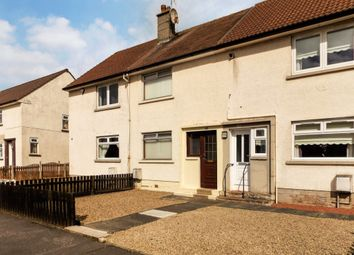 Thumbnail 2 bed terraced house for sale in Habbieauld Road, Kilmaurs