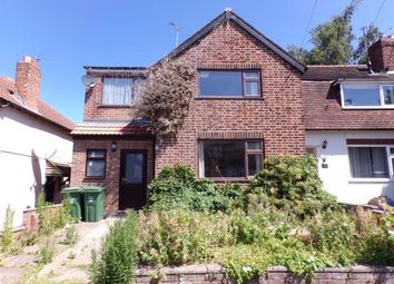 Thumbnail 4 bed end terrace house for sale in Winster Drive, Thurmaston, Leicester, Leicestershire