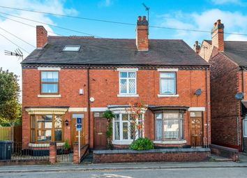 Thumbnail 2 bed terraced house for sale in Coppice Lane, Cheslyn Hay, Walsall