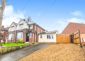 Thumbnail 4 bed semi-detached house for sale in Siviters Lane, Rowley Regis
