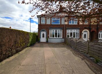 Thumbnail 3 bed end terrace house for sale in Clee Road, Cleethorpes